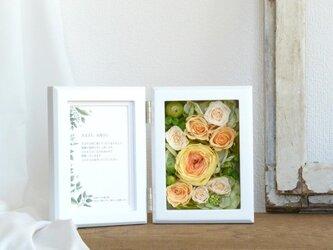 メッセージ、承ります!8本のバラのフォトフレーム(黄オレンジ・グリーン系)の画像