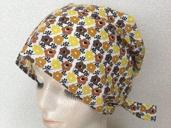 夏用ケア帽子 イエロー小花の画像