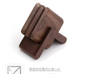 受注生産 職人手作り コースター ウォールナット コースターセット 北欧 木工 雑貨 ウッドクラフト 家具 暮らし 木目の画像