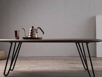 受注生産 職人手作り アイアンテーブル アイアンウッド そら豆 ローテーブル サイズオーダー可 家具 木工 座卓 木目の画像