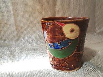 明るく、楽しく、美味しく!フリーカップの画像