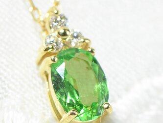 K18 グリーンガーネット×ダイヤモンド ペンダント K18イエローゴールド リス BT073CIの画像