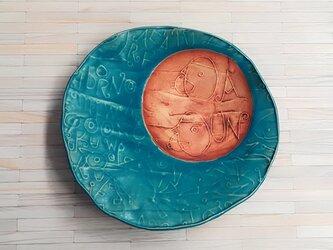 明るく、楽しく、美味しく!大皿(トルコマット釉)の画像