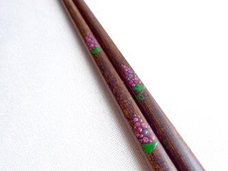 摺り漆の箸 〈漆絵・ぶどう〉の画像