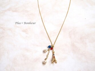 ◆エッフェル塔☆トリコロール色のネックレス◆の画像