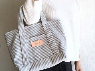 自立するヒッコリーのトートバッグ S-size【サックス】の画像