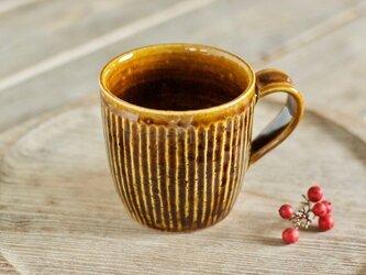 飴釉マグカップ(鎬)の画像
