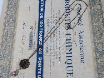 フランスアンティークボタン&グラスストーン ネックレスの画像