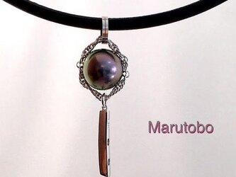 Marutobo(マルトボー)の画像