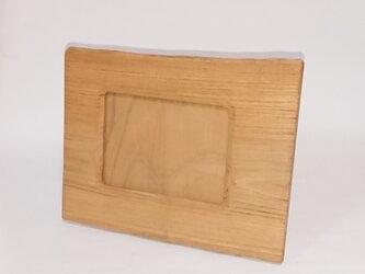 【送料無料】素朴な味わいの木製フォトフレーム 2L判・キャビネサイズ 柿渋塗り【1点もの】の画像