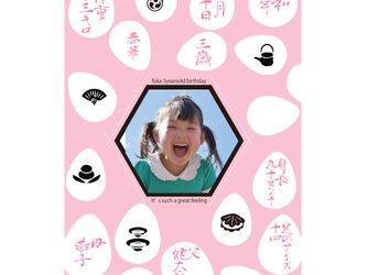 【受注生産】誕生日 名前札 ネームボード マイルストーン ハガキサイズの画像