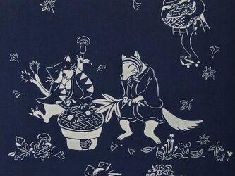 型染めてぬぐい「百鬼夜行・キノコの宴」no.2(墨色/紺色)(綿100%・手染め抜染)の画像