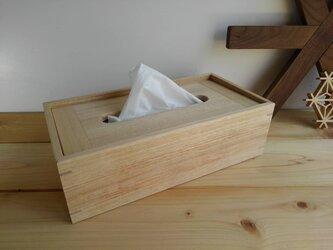 楠香るティッシュケース 100%自然素材(かんざし白樫)の画像