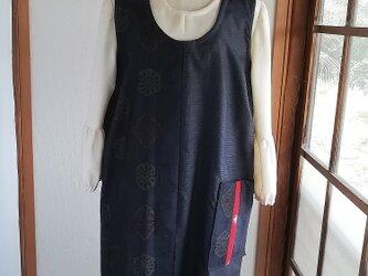 紺色2種の大島紬のジャンパースカートの画像