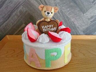 テディベア・HAPPY ケーキの画像