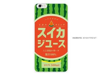 iphoneXR ケース すいか ジュース スマホケースの画像