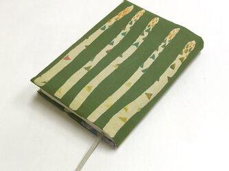 文庫本ブックカバー[アスパラ]濃緑の画像