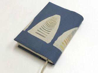 文庫本ブックカバー[たけのこ]青の画像