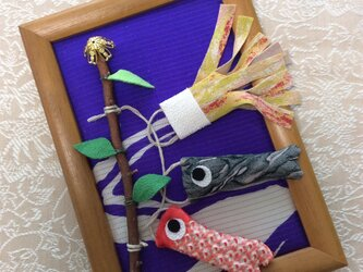 ♪卓上にたなびく鯉のぼりの画像