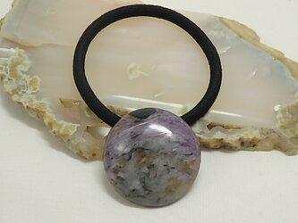 天然石のヘアゴム、チャロアイトの画像