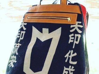 革職人が作る、本格藍染の前掛けバッグ「矢印」3WAYリュックの画像