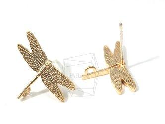 ERG-010-MG【4個入り】トンボスタッドピアス,Tiny Dragonfly Stud Earringの画像