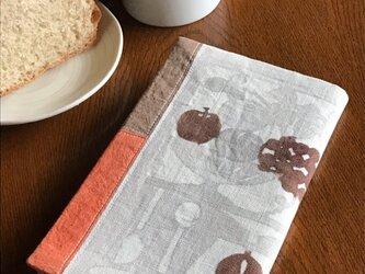 墨・柿渋染めブックカバー  新書サイズ  bの画像