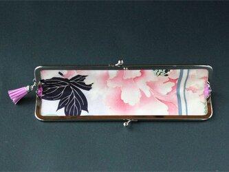 上質レザーのスマートな扇子入れ ピンクのキップ(子牛革)の画像