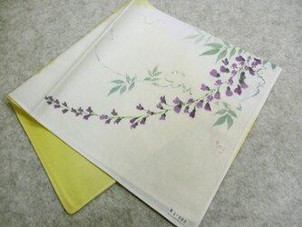 綿ハンカチ(黄色絞り染に藤)の画像