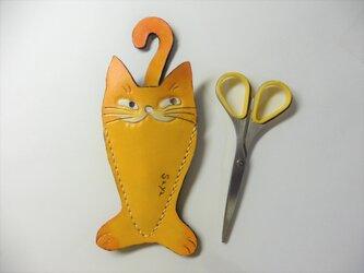 黄色 猫のシザーケース★ハサミ付きの画像