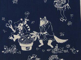 型染めてぬぐい「百鬼夜行・キノコの宴」no.1(紺色/墨色)(綿100%・手染め抜染)の画像