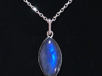 フィンランドの宝石◆スペクトロライト(スペクトルライト)SVペンダントの画像