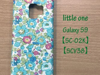 【リバティ生地】ベッツィ・アン グリーン Galaxy S9の画像