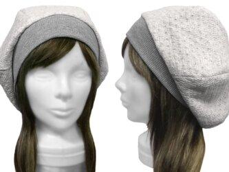 透かしフクレ織コットンニット/リブ付ベレー帽(ゆったり)◆杢ライトグレーの画像