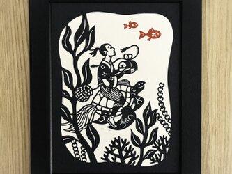 童話の切り絵「浦島太郎」の画像