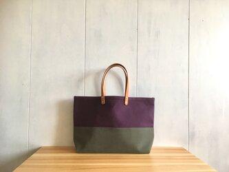 【受注製作】ヌメ革持ち手 葡萄色とカーキ色の鞄の画像