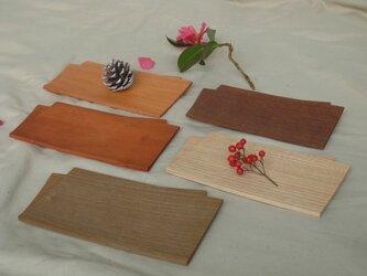 懐紙形銘々皿(5枚揃い)の画像