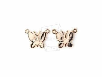 PDT-611-G【4個入り】バタフライチャーム,Shiny Butterfly Charmの画像