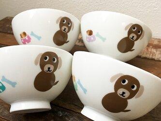 キッズ用 ごはん茶碗 ★ 10cm ミニチュアダックス ビーグルの画像