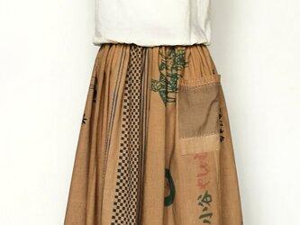 柿渋染め手ぬぐいのリメイクスカートの画像