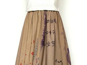 柿渋染:手ぬぐいのリメイクスカートの画像