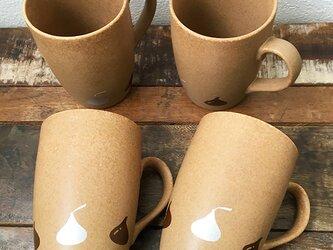 キスチョコ ラウンドマグカップ ★ ブラウン 美濃焼 320ccの画像