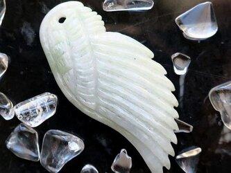 天使の羽根カービング(ヒスイ)の画像