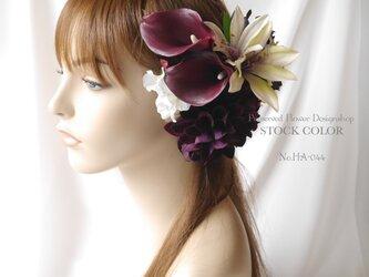 ダリアとカラーのヘッドドレス/ヘアアクセサリー*結婚式・成人式・ウェディングドレスにの画像