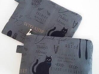 【お買い得‼】 黒猫グレー  ポーチ&フラットポーチセットの画像