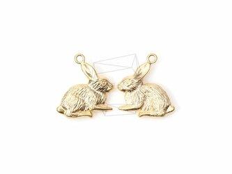 PDT-672-MG【2個入り】ウサギペンダント,Textured Rabbit Pendantの画像