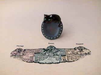 Le Chat Noir 635の画像
