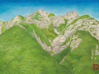 夏の明神岳の画像