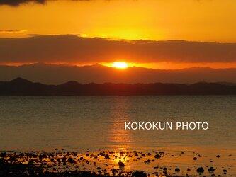 有明海の朝の風景4「ポストカード5枚セット」の画像