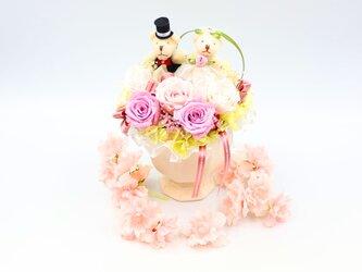 森の結婚式〜愛を込めて花束を〜の画像